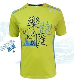 黄色跑字印花跑步T恤